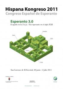 Cartel del 70 Congreso Español de Esperanto