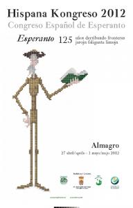 Cartel del 71 Congreso Español de Esperanto
